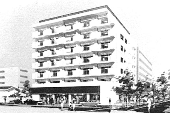 第5共立ビル