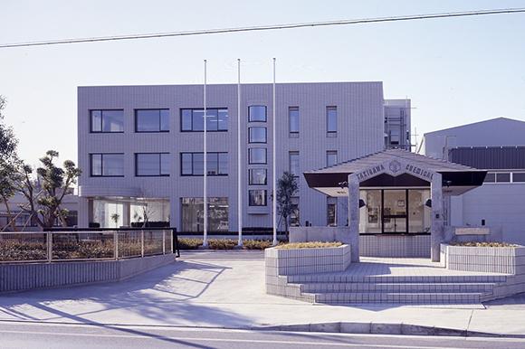 瀧川化学本社ビル